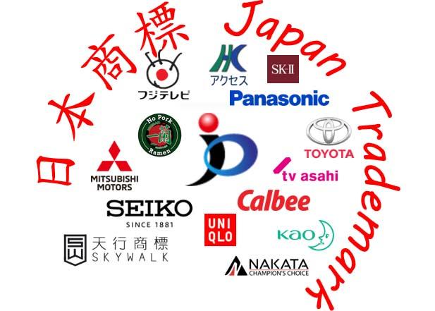 Japan new era name: Reiwa