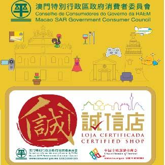 Intellectual Property and Trademark Registration Seminar
