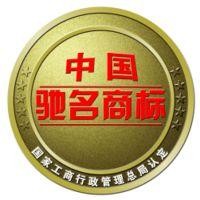 中山新增12件中国驰名商标  小榄总量占全市三分之一