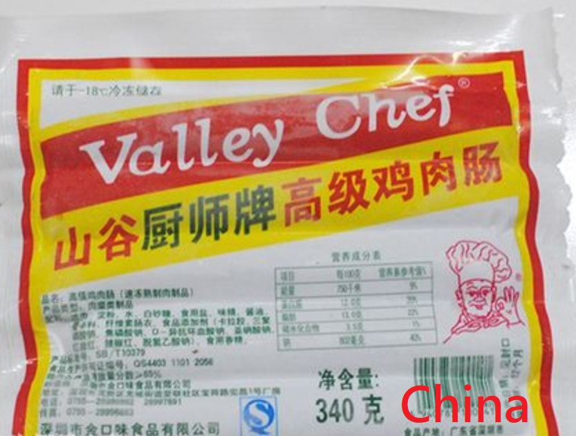 """Valley Chef"" chicken sausage produced in China"