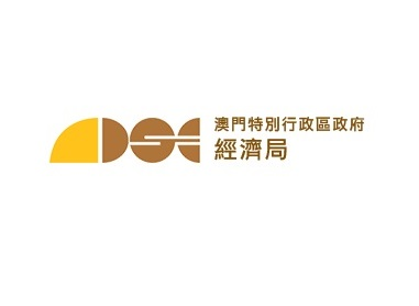 Economic Bureau - Macao Trademark Official Office