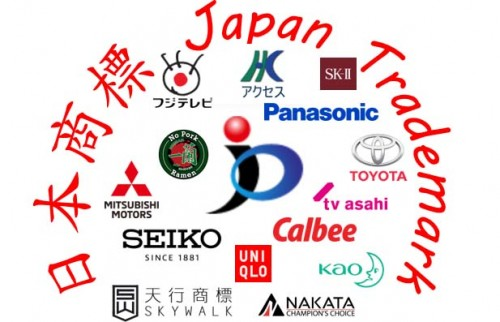 日本の新年番号は商標に関連していますか?