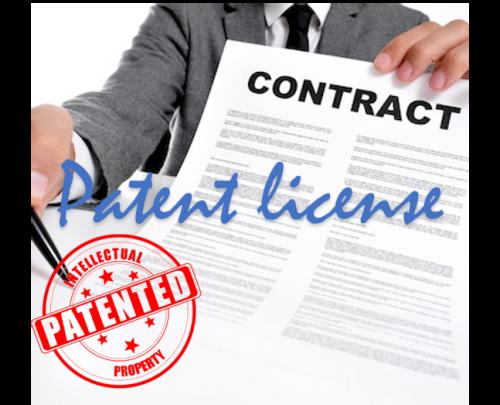 专利许可(Patent Licensing)