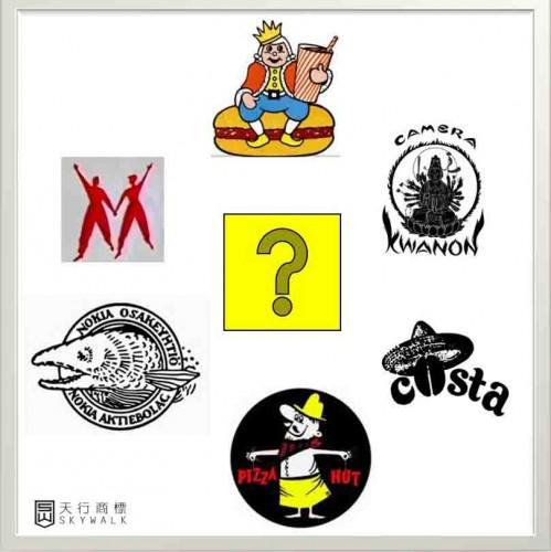 神氣﹗由首個Logo至今的演化。