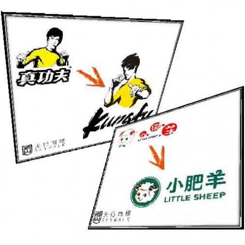 餐飲業的logo設計
