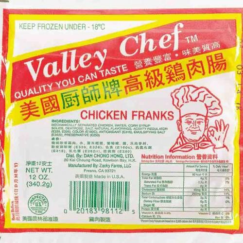 停產後的廚師腸商標